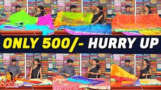 Rs 500 Pettubadi Sarees With Different Designs & Colours || Hello Ladies|| Vanitha TV
