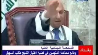 getlinkyoutube.com-محاكمة قتلة شيخ تميم طالب السهيل 10