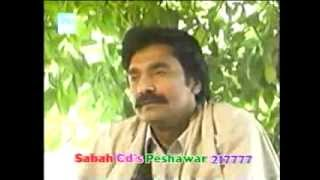 getlinkyoutube.com-pashto drama khanadan
