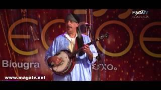 getlinkyoutube.com-Exclusive : Oudaden Au Festival Imurig Biougra جديد أودادن بمهرجان إيموريك بيوكرى