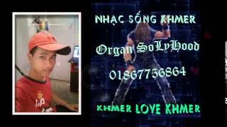 getlinkyoutube.com-Nhạc Sống Khmer DJ Remix nonstop 2015 -2016 ( version 1)