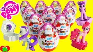 getlinkyoutube.com-My Little Pony Kinder MAXI Surprise Eggs