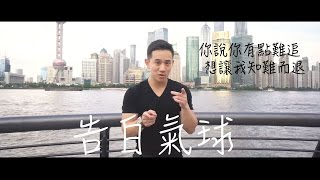 Jay Chou (Jason Chen Cover)