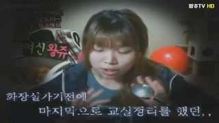 getlinkyoutube.com-[왕쥬]소름돋는 무서운 이야기 실화 경험담 - scary