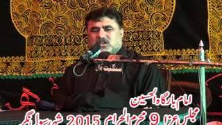 getlinkyoutube.com-9 Muharram 2015 (1437) Zakir Haji Nasir Abbas Notak Rasul Nagar