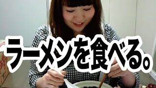getlinkyoutube.com-【リク】独身女子がラーメンを食べる