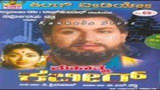 getlinkyoutube.com-Mahathma Kabir Full Kannada Movie | Kannada Old Hit Movie | Dr Rajkumar | Krishnakumari.