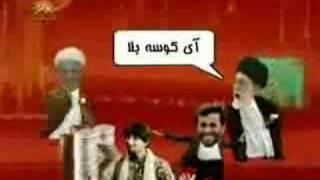 getlinkyoutube.com-Mahmoud Omade... HOLESH BEDE HOLESH BEDE!