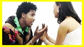 Nahom Tekeste - Aytmhali | ?????? - New Eritrean Music 2015