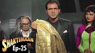 Shaktimaan - Episode 25