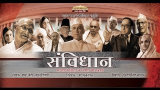 Samvidhaan - Episode 1/10 width=