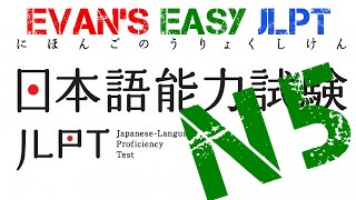 getlinkyoutube.com-LL: JLPT N5 Reading & Voc. & Kanji #1