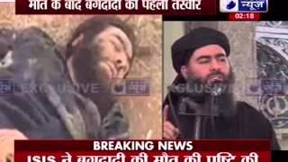 getlinkyoutube.com-ISIS leader Abu Bakr al-Baghdadi is dead