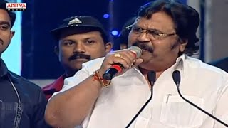 Dasari Narayana Rao Speech Video at Son of Satyamurthy Audio