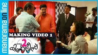 getlinkyoutube.com-Two Countries | Dileep, Mamta Mohandas | Making Video, Part 2 | Manorama Online