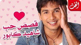 getlinkyoutube.com-قصص حب شاهيد كابور