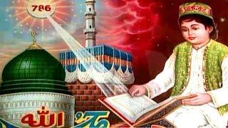 getlinkyoutube.com-Quran-e-Paak Tujhko | Parwar Digar-e-Alam | Mohammad Aziz Muslim Devotional Video Song