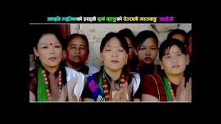 "getlinkyoutube.com-Deurali Bhanjyang Salaijo ""देउराली भन्ज्यांग सालैजो "" by Raju Gurung & Durga Gurung"