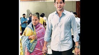 getlinkyoutube.com-MAHESH Babu With Mother  INDIRA Devi   -  Super Star KRISHNA 1st wife INDIRA Unseen video