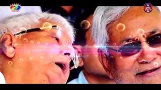 getlinkyoutube.com-नीतीशे के सीएम बनैहा ए माई - भोजपुरी सुपरहिट गाना