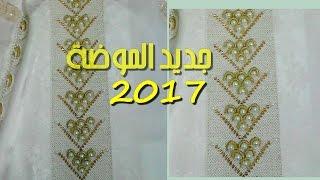 getlinkyoutube.com-تعلمي هاد الراندة في نصف الطوق من الموضة  مع أم عمران - randa 2017