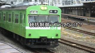 getlinkyoutube.com-事故レポート 103系藤森駅トラブル