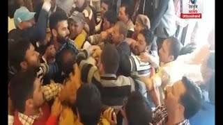 मसूरी: एक चैनल के कार्यक्रम में हुआ हंगामा, भाजपा और कांग्रेस के कार्यकर्ताओं में जमकर चले लात-घूसे