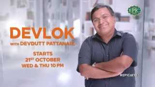 getlinkyoutube.com-Devlok With Devdutt Pattanaik | Promo | Starts 21st October