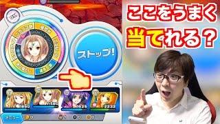 getlinkyoutube.com-【モンドラ】ルーレットで戦ってみよう!【10連ガチャ・超絶級】