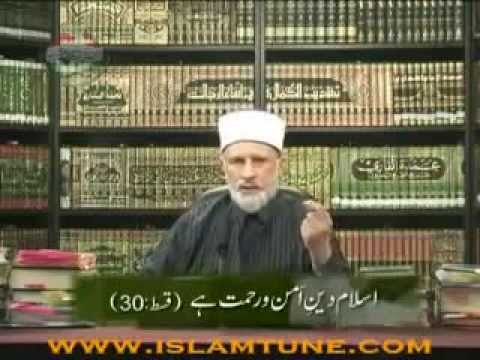 # 13 Official Reply that Tahir-ul-Qadri is Padri due to sitting with Non Muslims پادری کہنے والو