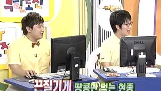 getlinkyoutube.com-110523 스타무한도전 콩무도 특집 1