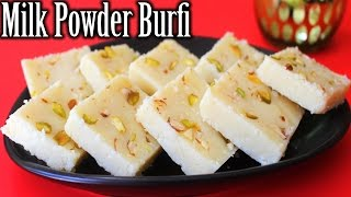 getlinkyoutube.com-Milk Powder Burfi Recipe | Easy Burfi Recipe | Diwali Sweets Recipe | How to Make Milk Powder Burfi