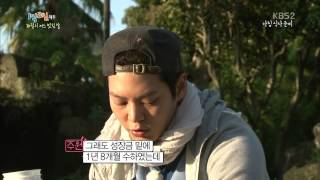 1N2D Joo Won cooks breakfast for his hyungs
