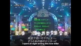 getlinkyoutube.com-Re:Japan - Ashita ga aru sa (Live EDIT)