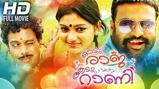 getlinkyoutube.com-Malayalam Full Movie 2015 New Releases - Odum Raja Aadum Rani -  Full HD Movie