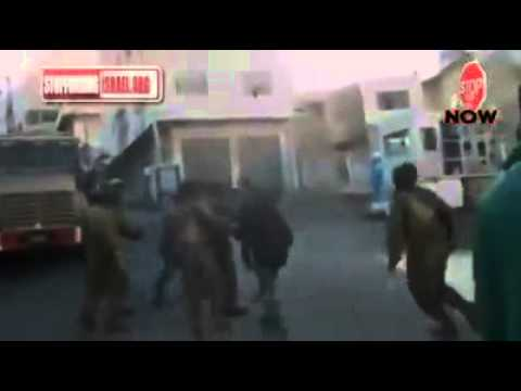 Israel Army capturing Innocent Muslim School Boys
