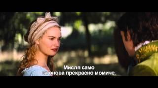 getlinkyoutube.com-Пепеляшка - трейлър със субтитри