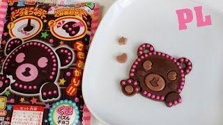 getlinkyoutube.com-Robię misia z czekolady - JAPANA zjadam #35
