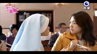 getlinkyoutube.com-Park Shin Hye at Fabulous Boys (Taiwan Drama) Episode 01