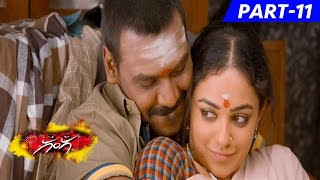 Ganga : Muni 3 Telugu Full Movie Part 11 || Raghava Lawrence, Nitya Menen, Taapsee