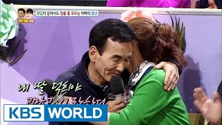 The true feelings of a father [Hello Counselor / 2017.03.27]