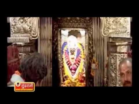 Bundelkhandi Devotional Song Compilation - Maa Sharda Ki Kahani - Sanjo Baghel