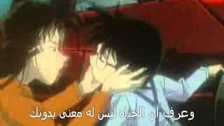 getlinkyoutube.com-Conan X Ran Because I'm Girl