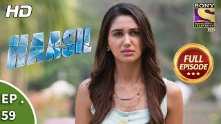 Haasil - Ep 59  - Full Episode  - 23rd January, 2018