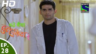 Bade Bhaiyya Ki Dulhaniya - बड़े भैया की दुल्हनिया - Episode 28 - 24th August, 2016