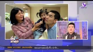"""getlinkyoutube.com-วู้ดดี้บุกไปหาซุปตาร์ตัวน้อยขวัญใจคนไทยทั้งประเทศ """"   น้องมะลิ """" ลูกสาววัย 2 ขวบของ """" ปอทฤษฎี """""""