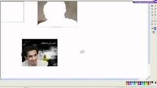 getlinkyoutube.com-تعديل الصور في برنامج الرسام مثل الفوتوشوب بكل   سهوله بدون برامج