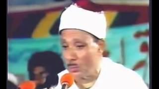 getlinkyoutube.com-qari abdulbasit surah rehman and waqiha  HD video 1980