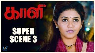 Kaali - Super Scene 3 | Vijay Antony | Kiruthiga Udhayanidhi width=