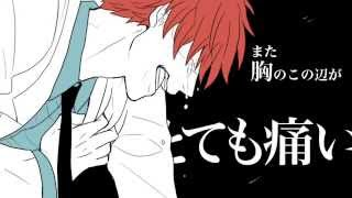 getlinkyoutube.com-【Akashi Seijuro】Hurting For A Very Hurtful Pain【KNB SUB ITA】